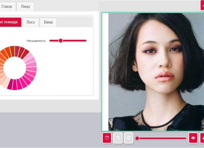 макияж онлайн бесплатно